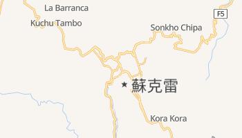 苏克雷 - 在线地图