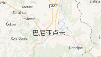 巴尼亚卢卡 - 在线地图