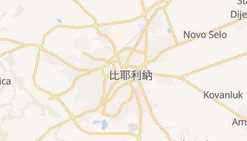 比耶利納 - 在线地图