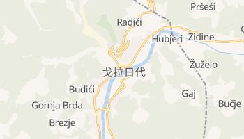 戈拉日代 - 在线地图