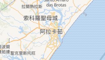 阿拉卡茹 - 在线地图