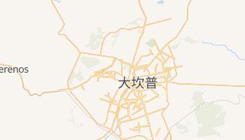 格蘭德營 - 在线地图