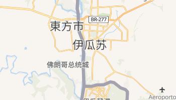 伊瓜苏 - 在线地图