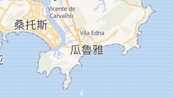瓜魯雅 - 在线地图