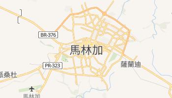 馬林加 - 在线地图