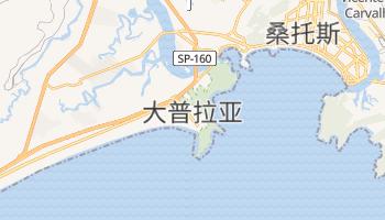 大普拉亚 - 在线地图