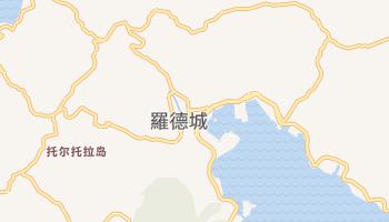 道镇 - 在线地图