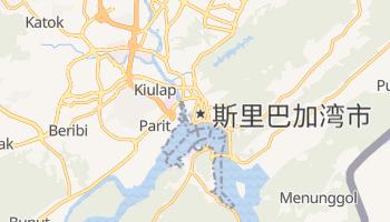 斯里巴加湾市 - 在线地图