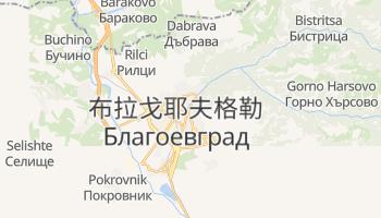 布拉戈耶夫格勒 - 在线地图