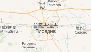 普罗夫迪夫 - 在线地图