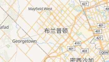 布兰普顿 - 在线地图