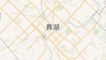 貴湖 - 在线地图