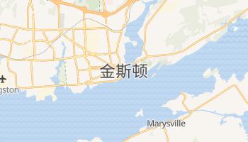 金斯顿 - 在线地图