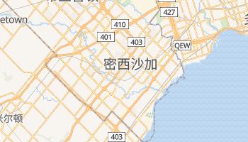 密西沙加 - 在线地图
