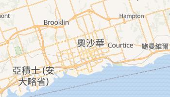 奧沙華 - 在线地图