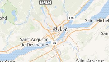 魁北克 - 在线地图