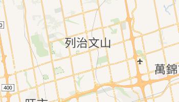列治文山 - 在线地图