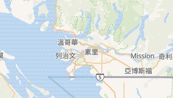 溫哥華 - 在线地图