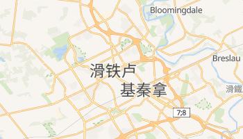滑鐵盧 - 在线地图