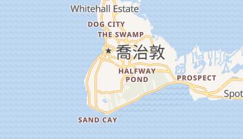 乔治城 - 在线地图