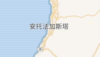 安托法加斯塔 - 在线地图
