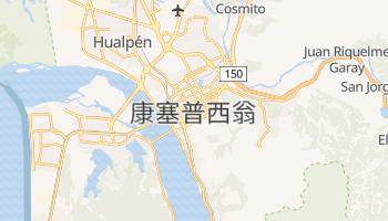 康塞普西翁 - 在线地图