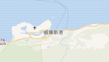威廉斯港 - 在线地图