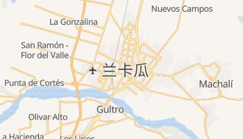 兰卡瓜 - 在线地图