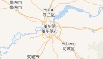 哈尔滨 - 在线地图