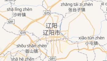 辽阳市 - 在线地图
