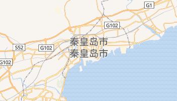 秦皇岛市 - 在线地图