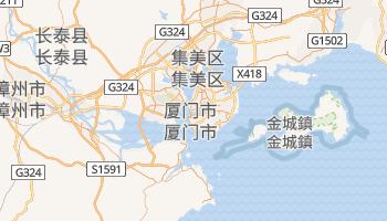 厦门市 - 在线地图