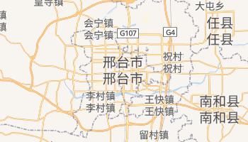 邢台市 - 在线地图