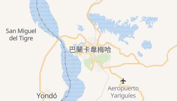 巴蘭卡韋梅哈 - 在线地图