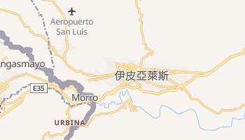 伊皮亞萊斯 - 在线地图