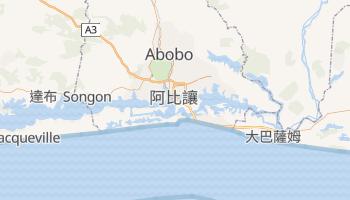 阿比让 - 在线地图