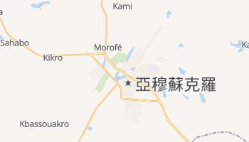 亚穆苏克罗 - 在线地图