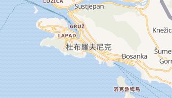 杜布羅夫尼克 - 在线地图
