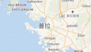 普拉 - 在线地图