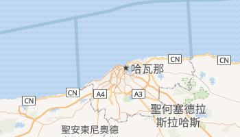 哈瓦那 - 在线地图