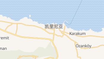 凯里尼亚 - 在线地图