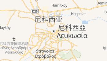 尼科西亚 - 在线地图
