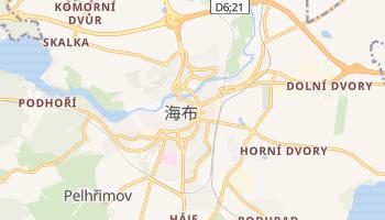 海布 - 在线地图