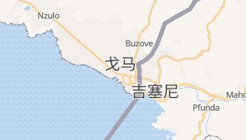 戈马 - 在线地图