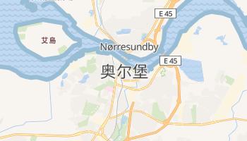 奥尔堡 - 在线地图