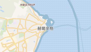 赫爾辛格 - 在线地图