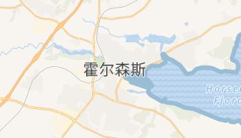 霍尔森斯 - 在线地图