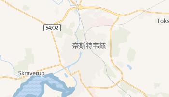 奈斯特韦兹 - 在线地图