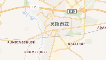 灵斯泰兹 - 在线地图