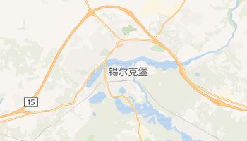 锡尔克堡 - 在线地图